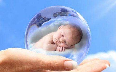 美国试管婴儿HRC