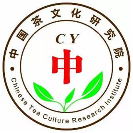 中国茶文化研究院