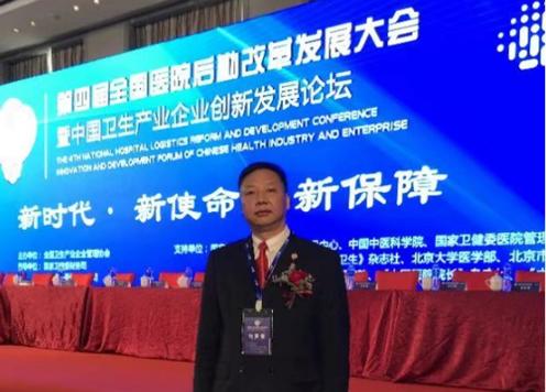 李荣(全国卫生产业企业管理协会)