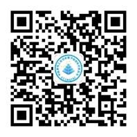 中国通信工业协会量子信息专业委员会