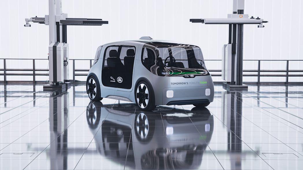 捷豹路虎首次推出电动城市机动概念车,计划2021年试点