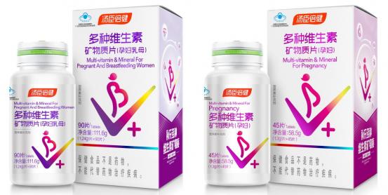 孕妇多种维生素片怎么选?来看看挑选方法吧!
