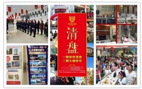 第3届鸿鹄中国全国城市战略合伙人峰会圆满闭幕!