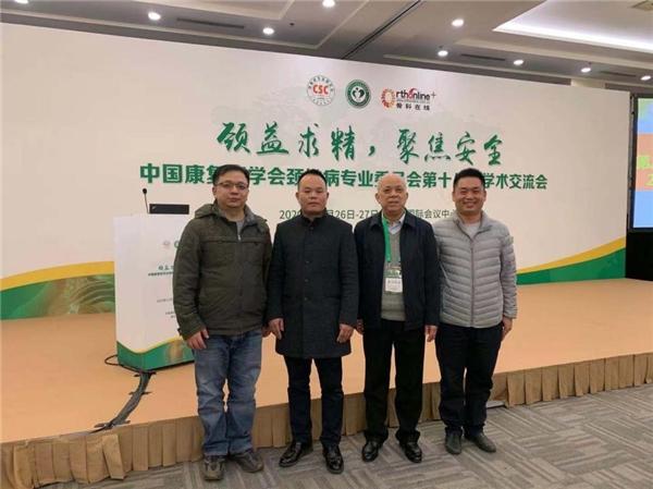 枕老大・香木颈椎枕,惊艳亮相第29届广州国际大健康产业博览会