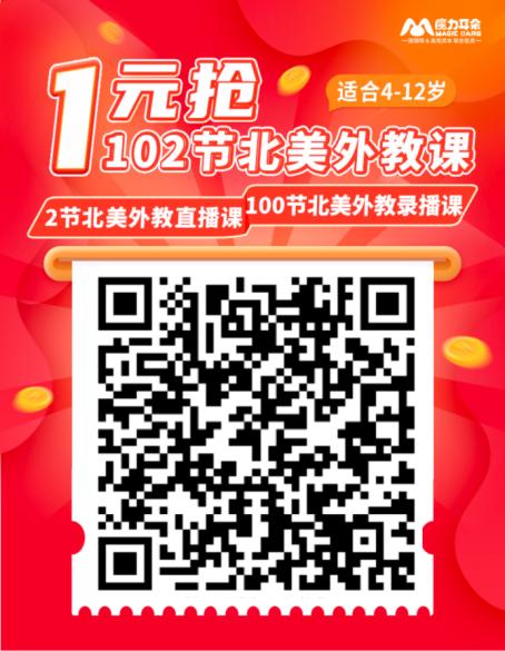 上海徐汇区少儿英语学习班辣么多,如何选到心仪的?