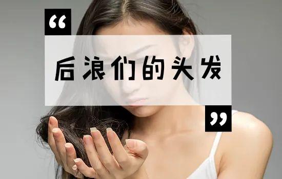 """""""百植蛋白参姜润养系列""""-详解百植核心科技之一"""