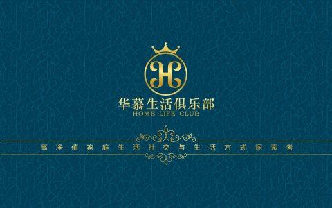 华慕生活俱乐部活动之西餐礼仪-创始人刘永果独家专访