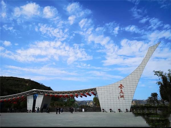 贝卡乐成为4A级景区圣天湖壁材涂料供应商