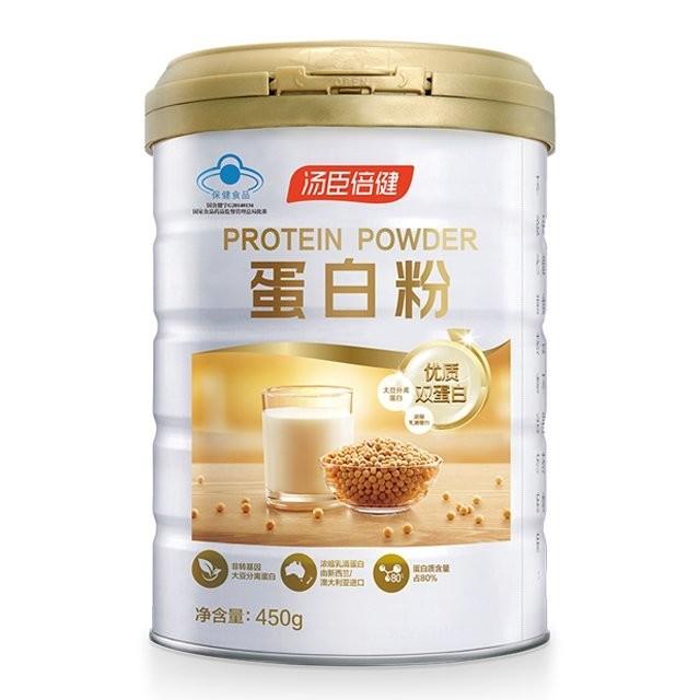 蛋白粉的作用与功效是什么?换季提高免疫力有需要!