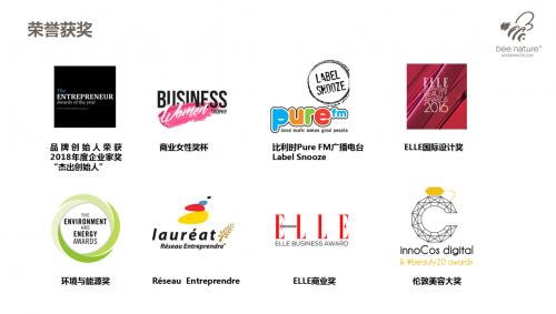 比利时品牌bee nature入驻天猫海外旗舰店!开启全新中国之旅!
