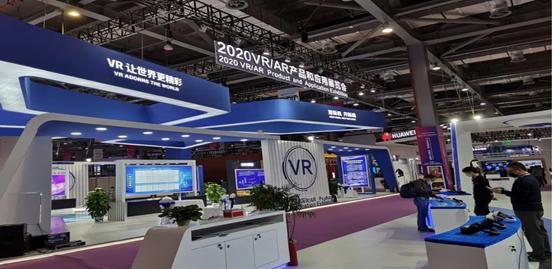沈阳VR科技城项目招商工作正式开启