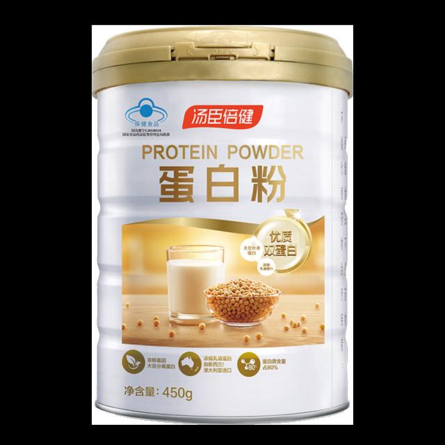 """""""素食主义""""也要补充蛋白质,蛋白粉的功效了解下"""