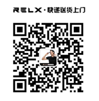 悦刻灵点烟弹推荐,RELX悦刻3代灵点口味排行榜(图)