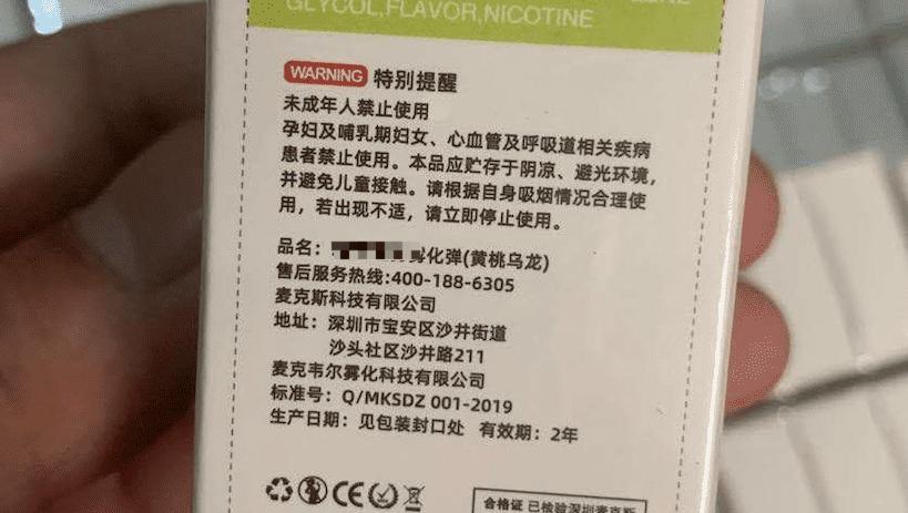 """真假悦刻上演""""李鬼碰李逵""""闹剧,怎样才能购买到悦刻正品?"""