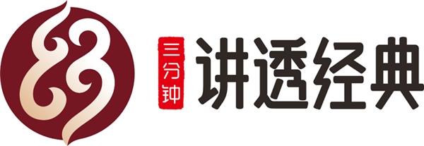 仲景宛西制药&贵州一树户外露营共建活动完美收官