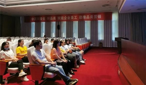 中医药文化探源 广西康全药业精英走进医圣故里仲景宛西制药