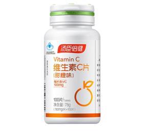 维生素C缺乏可致免疫力下降!日常常备汤臣倍健维生素C