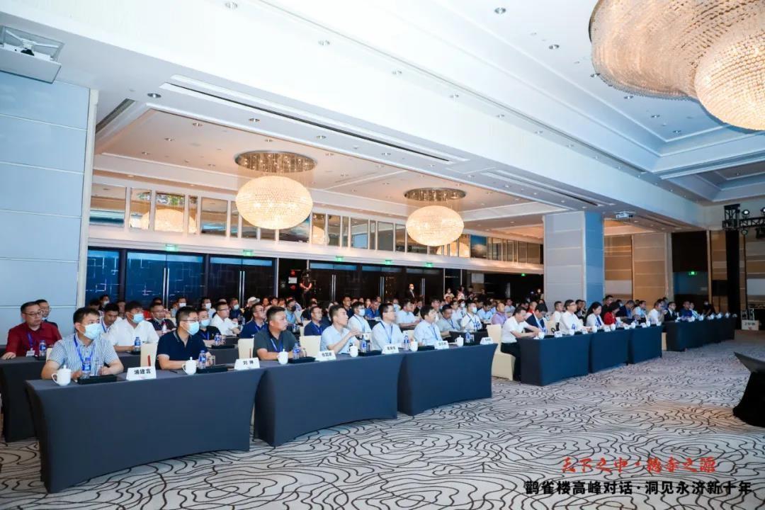 赋能永济新十年新发展,鹳雀楼高峰对话首场成功举行