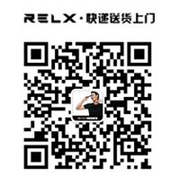 RELX悦刻四代无限璀璨金槟闪耀上市(图)
