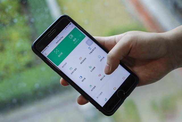 告诉你微信分付额度怎么套出来以及申请步骤分享。