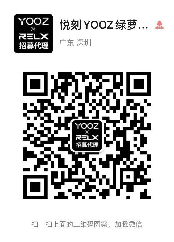 yooz柚子官方售价是多少?