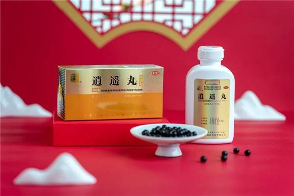 仲景牌逍遥丸入围中国第四届OTC品牌宣传月