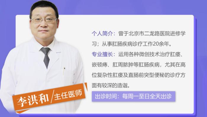 天津欧亚肛肠医院提示:肛门疼痛不一定是痔疮引起的,请别再被它骗了