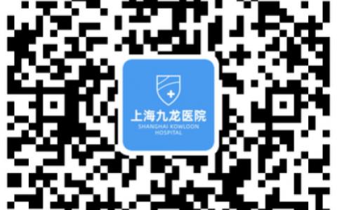"""【新技术】上海九龙医院开展我国首个""""原创""""泌尿经尿道柱状水囊扩开术!"""