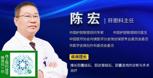 走进名医:云南结石病医院陈宏主任,患者心中的胆囊保护神