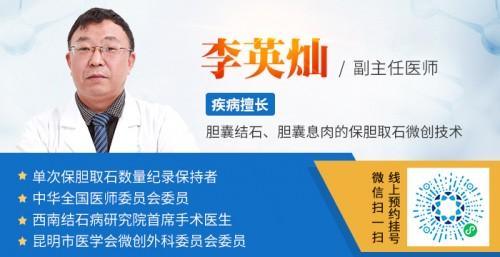 云南治疗胆结石,一定不要错过云南结石病医院,二级专科更专业