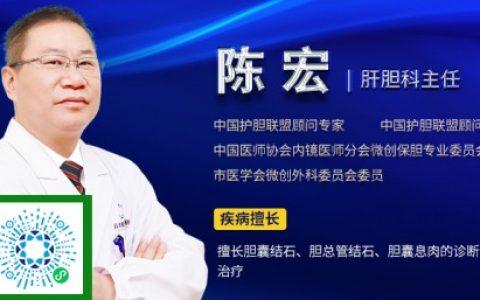 云南结石病医院案例分享:鲜红的旌旗 保胆的喜悦!