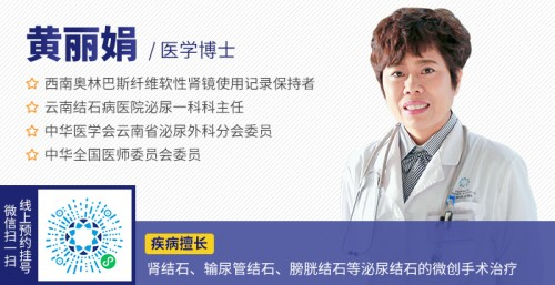 云南结石病医院辟谣:肾结石的江湖谣言,你信了几个?