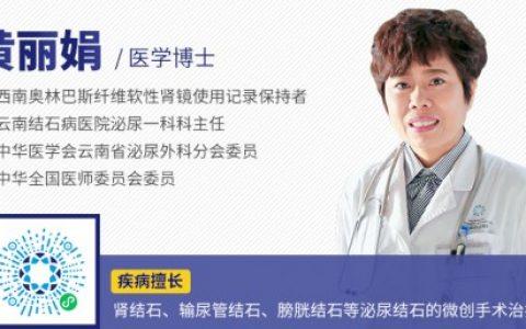 震惊!肾结石到肾衰竭只需4步,云南结石病医院提醒你要当心