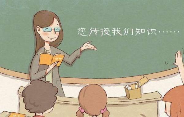 浓情九月,致敬教师,共享光明!龙岩爱尔眼科推出教职工眼健康关爱计划