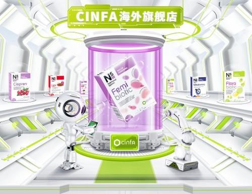健康消费进入全民需求时代,西班牙Cinfa为消费者提供更可靠的选择