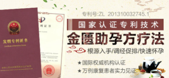 南京不孕不育医院排行榜|南京长江医院高居榜首 孕育率高
