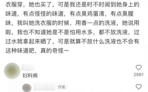 关于漏尿脱垂松弛明天,李怀芳教授亲诊大连美琳达妇产医院